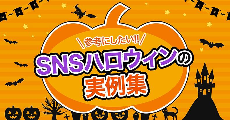 Halloween_1005