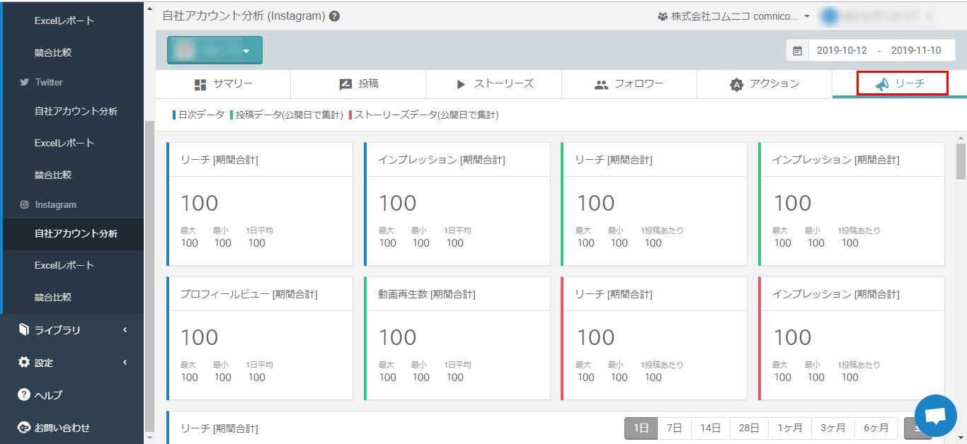11_3_cms_ig_insite_06