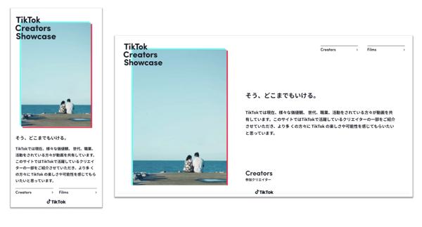 TikTok_Showcase