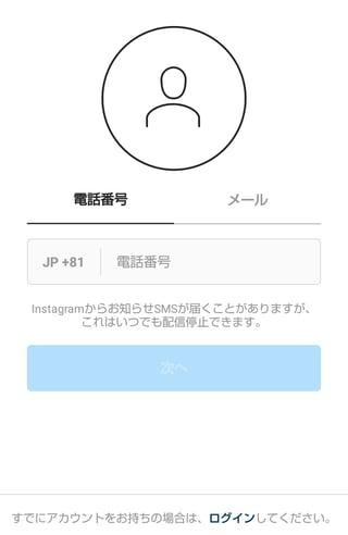 Instagram開設1