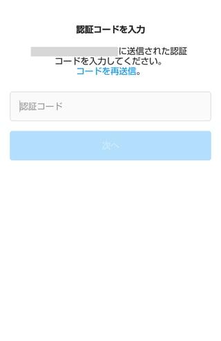 Instagram開設2