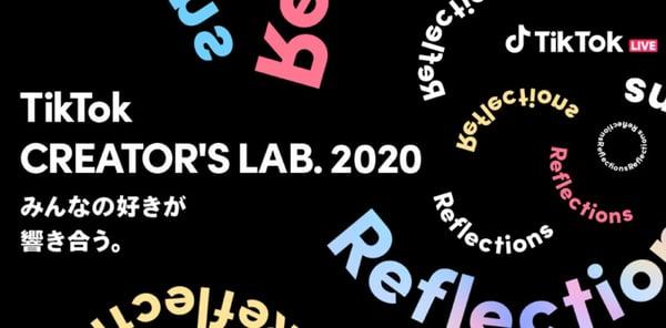 creators_lab_pkg_eyecatch-900x445