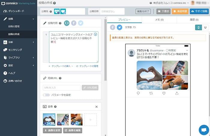 cms_twitter