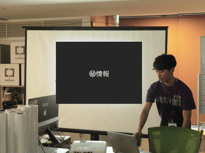 コムニコセールスチーム成田のセールス業務の共有。