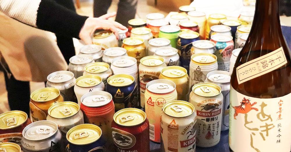 ビールと高知のお酒