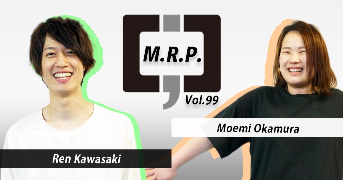 第99回M.R.P.受賞者の2人