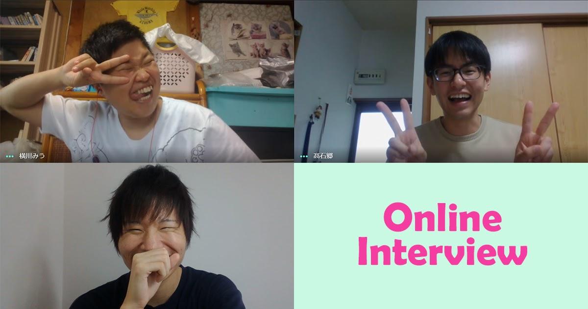 オンラインシャッフルランチ企画者の横川へインタビュー