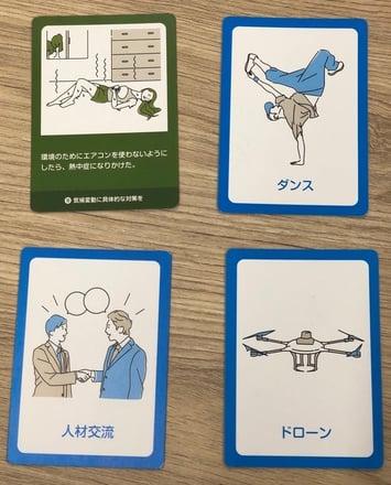 トレードオフカードとリソースカード