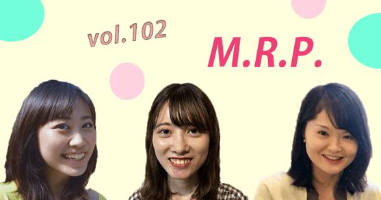 2020年8月 M.R.P.
