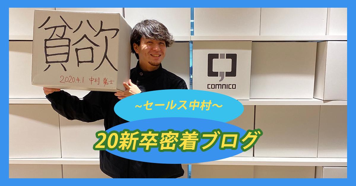sales20_samune