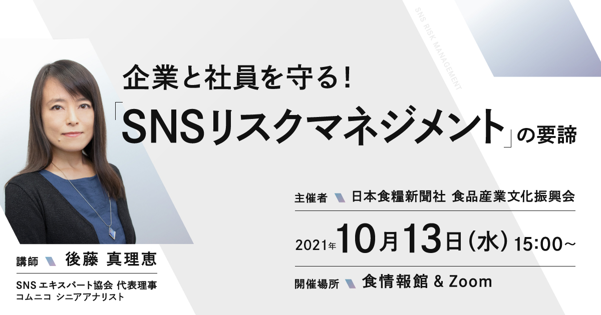 news_20211013