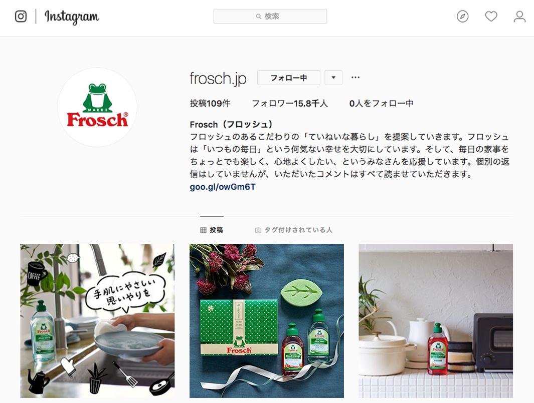 casestudy_i_frosch02