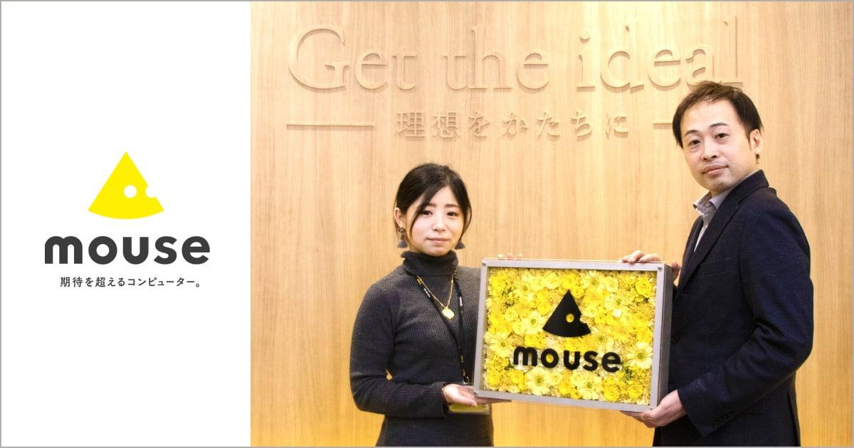 株式会社マウスコンピューター