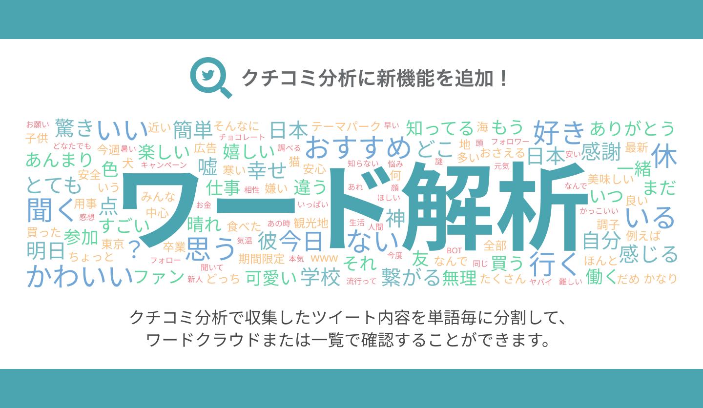 cms_update_20210208_ogp