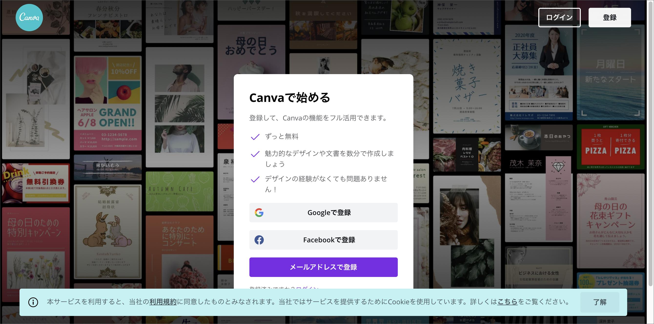 cms_update_20210330_how2_register