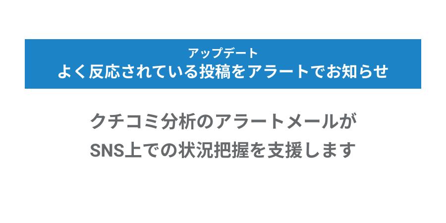 cms_update_20210524_ogp