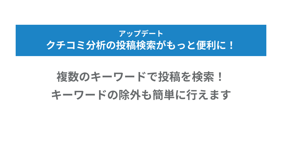 cms_update_202106_ogp