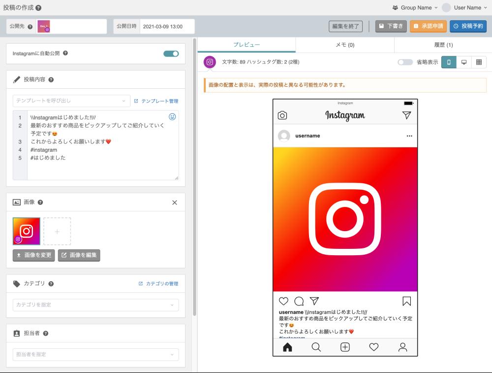 instagram_post_sample