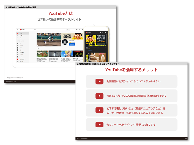 preview_Youtube