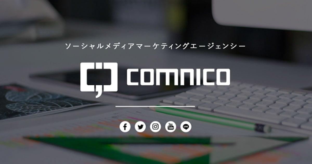 comnicoTop