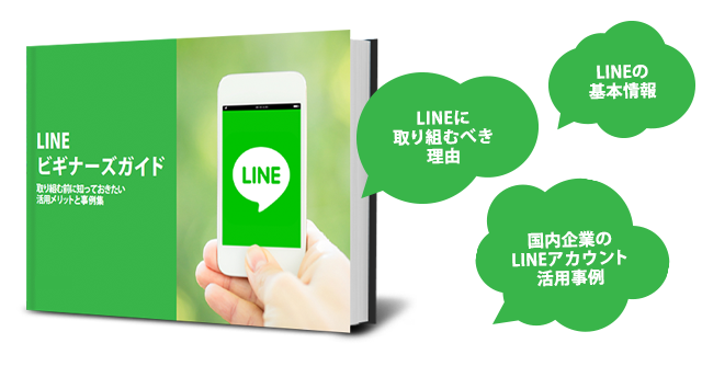 ebook_line.png