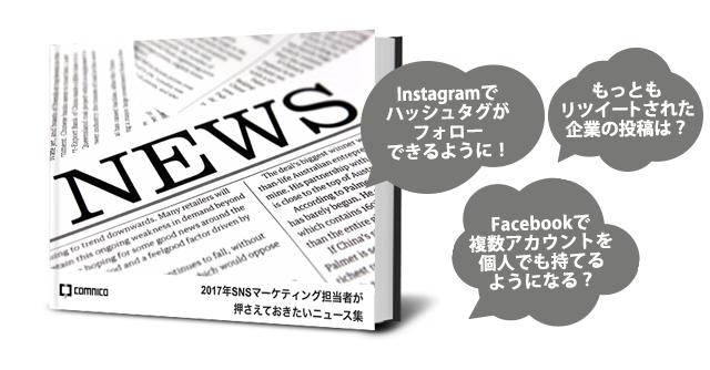 ebook_news.png