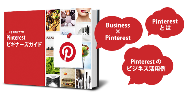 ebook_pinterest.png