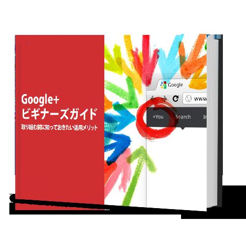 ebooks_all_google.png
