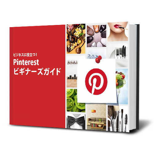 ebooks_all_pinterest.png