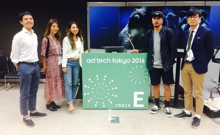 adtech_2016_5-1.jpg