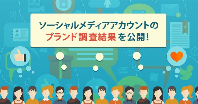 日本ケンタッキー・フライド・チキンに学ぶソーシャルメディアを活用した顧客育成と来店促進のポイントとは?