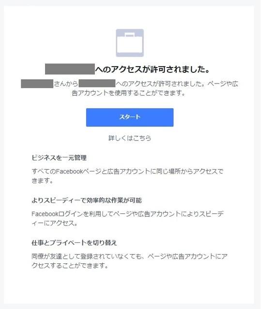 ユーザー追加5
