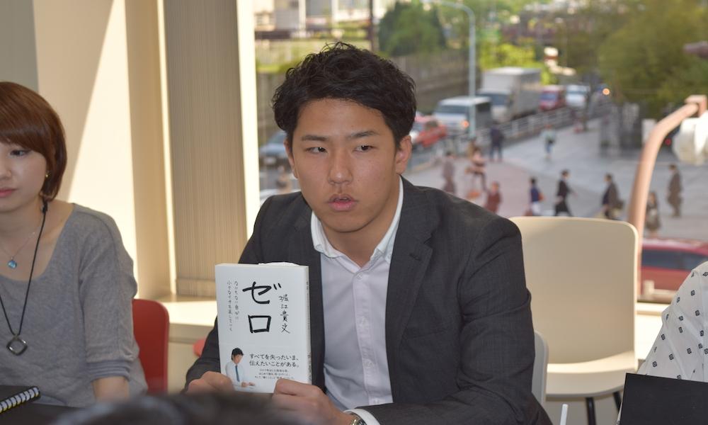 朝活 読書会を開催したよ!