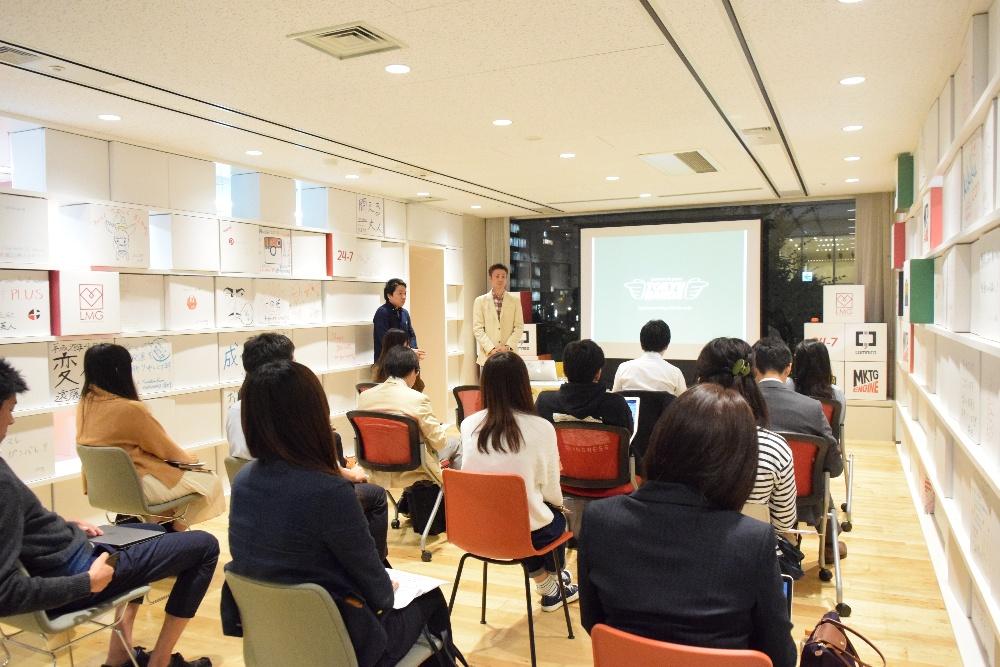 東急ハンズさまをゲスト講師にセミナーを開催しました!