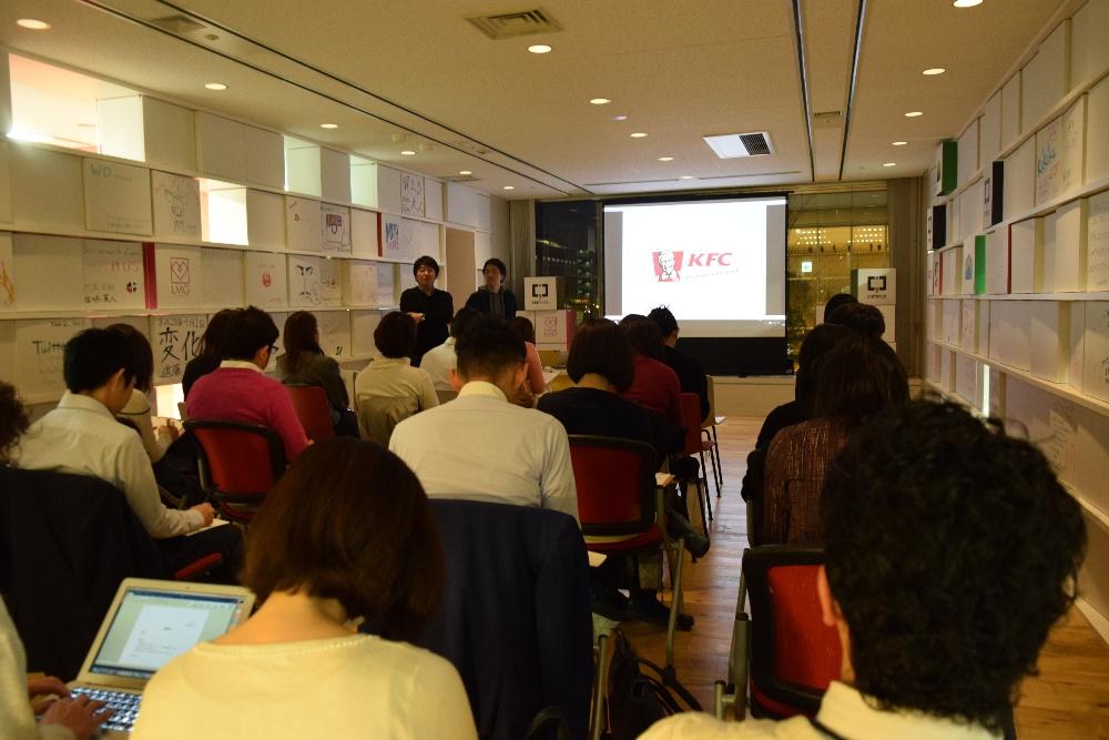 KFCさまをゲスト講師にセミナーを開催しました!