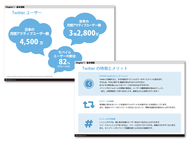 twitter_preview