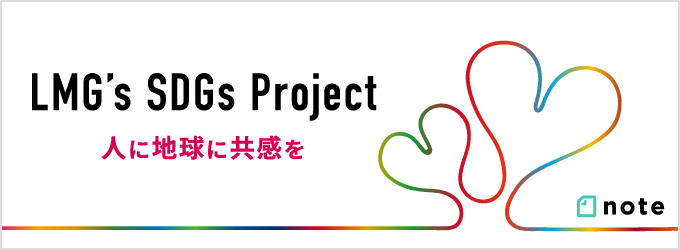 SDGs Project